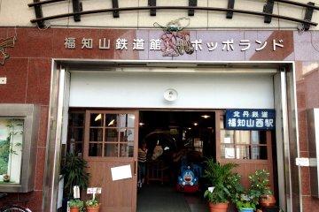 The shop front entrance toFukuchiyama Railway Museum.