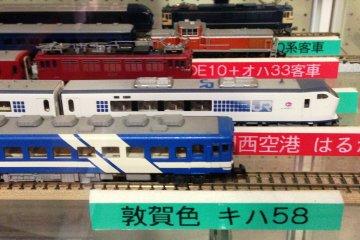 Fukuchiyama Railway Museum