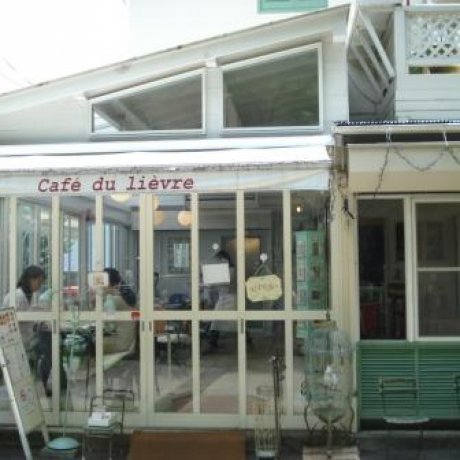 Cafe du Lievre in Inokashira Park