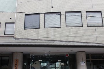 오야마자키쵸 역사 자료관의 건물 전경