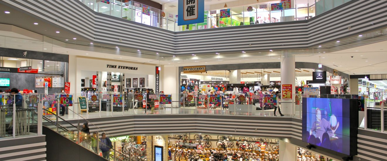 """Active Mall is one of four """"Lifestyle"""" malls that compriseAEON Mall at MakuhariNew City in Chiba"""