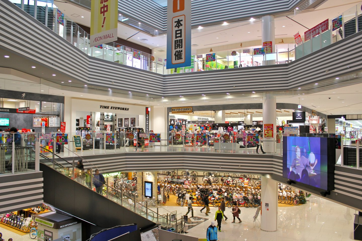 "Active Mall is one of four ""Lifestyle"" malls that comprise AEON Mall at Makuhari New City in Chiba"