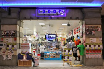 <p>Cospa Asia is the shop for all Japanese character collectibles and cosplay items</p>