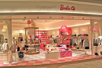 <p>Barbie clothing shop located in the Family Mall</p>