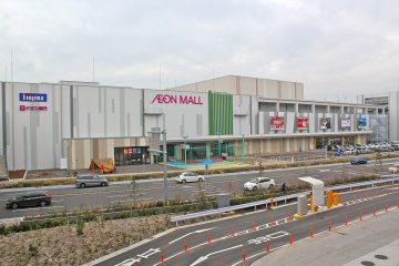 <p>A view of Active Mall from the Pet Mall bridge</p>