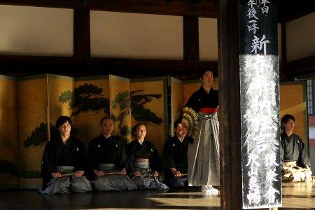 Espetáculo de Kyogen de Ano Novo