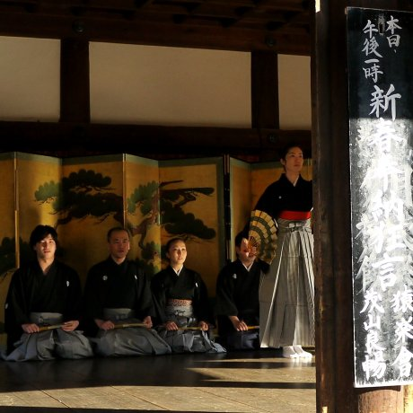 New Year Kyogen Performance
