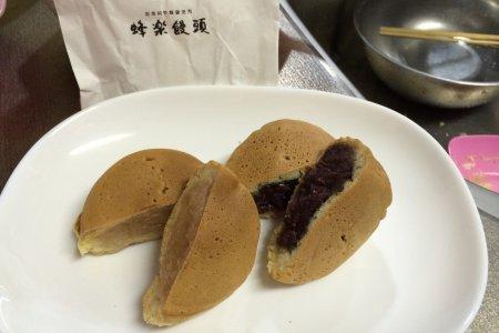 蜂楽(ほうらく)饅頭