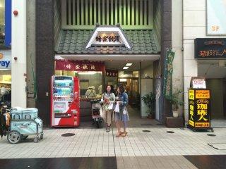 Anda bisa menilai seberapa terkenalnya toko ini dari jumlah pengunjung yang membawa bungkusan Houraku Manju dari toko