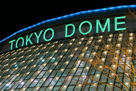 Luzes de Inverno na Tokyo Dome City