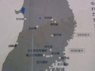 Картинка с местной картой, на которой изображено, где многие века находились замки и крепости для защиты от Эмиси