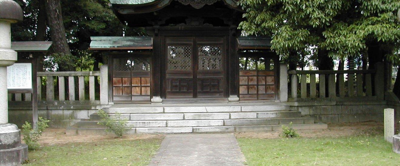 称念寺 新田義貞公墓所