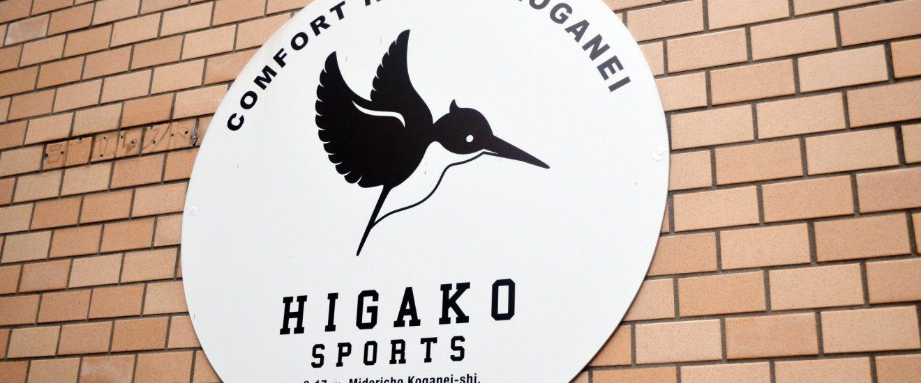 Oakhouse Higako Sports ที่พักฮิปๆชานเมืองโตเกียว
