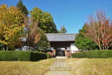 Tochigi's Mashiko Sankokan Museum