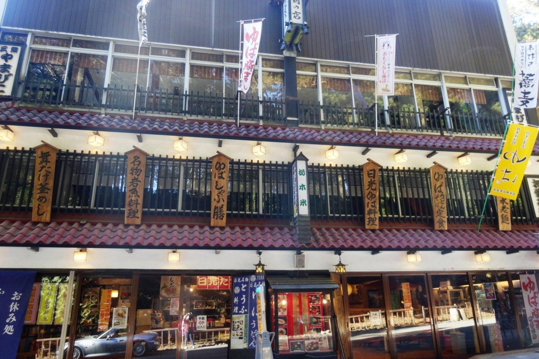 Mặt tiền ấn tượng của nhà hàng Honke Yamabiko