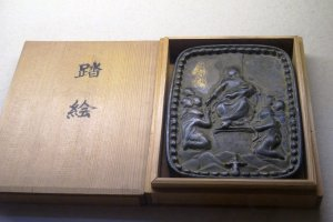 A tile that Japanese were made to tread on to prove they weren't secretly Christians