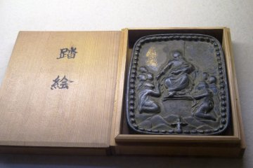 <p>A tile that Japanese were made to tread on to prove they weren&#39;t secretly Christians</p>