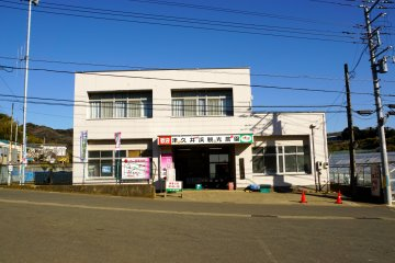 <p>The Main building for payment and souvenir shop</p>