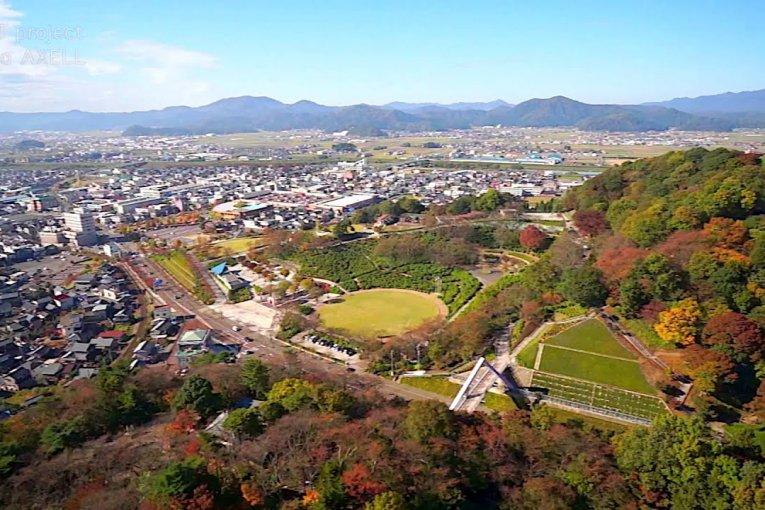 Công viên Nishiyama vào mùa thu