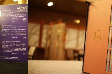 <p>The restaurant has a menu of special Edo era type of dishes and a different menu for the alcoholic drinks served.</p>