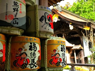 The purest water is called 'Genshu', and when there was no sake in ancient times, it was offered to gods as a replacement. But these are real sake!