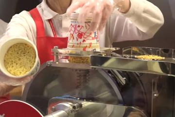 Музей растворимой лапши в Йокогаме