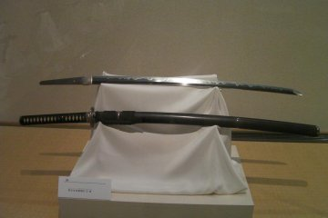 The Sword and Okayama