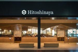 这张『Hitoshinaya』的正面图展示了日本餐厅现代风格的设计。