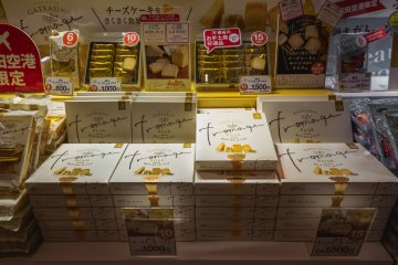 <p>One of the many omiyage (souvenir snacks) offered in Haneda&#39;s domestic terminal, this &quot;Gateau Fromage,&quot; a type of cheese cake, is among the most popular.</p>