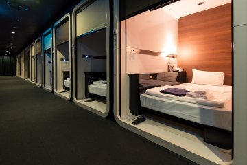 <p>The capsule hotel in Haneda&#39;s domestic terminal offers hourly pricing, so guests can stay without paying for a full night.</p>