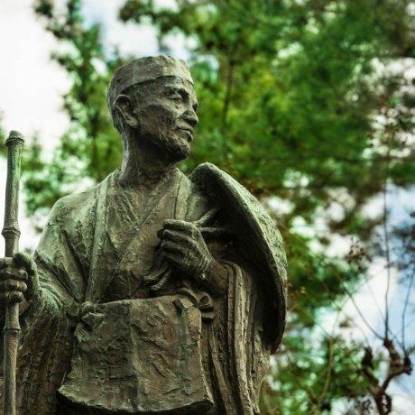 Hành Trình Lên Phương Bắc Của Basho Từ Saitama
