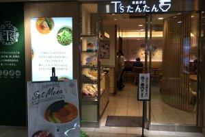 Pintu masuk T's Tan Tan