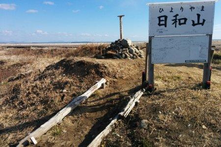 トップに返り咲いた「日本一低い山」