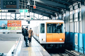 The Osaka Municipal Subway System