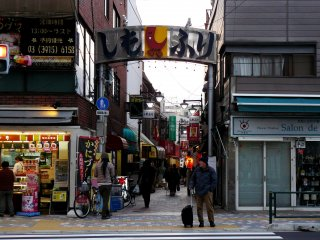 Вход в торговую улицу Shimafuri Гинза