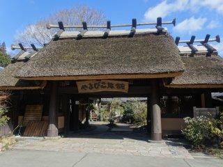 L'entrée principale du ryokan