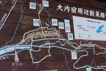 Area map located at the car park (¥300 parking)