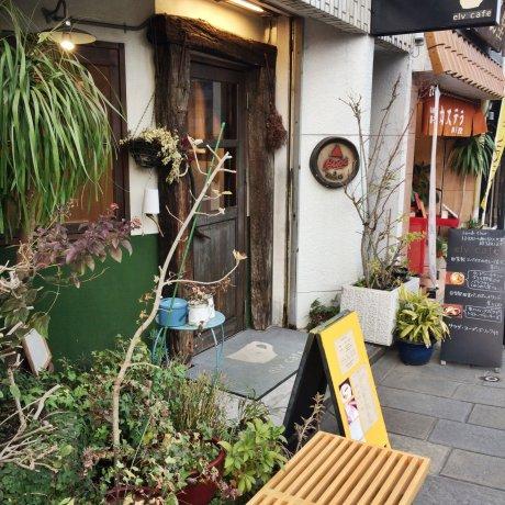 Elv Cafe