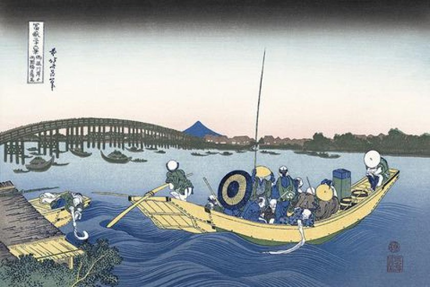 "Hokusai\'s ""Sunset at Ryogoku Bridge\"""