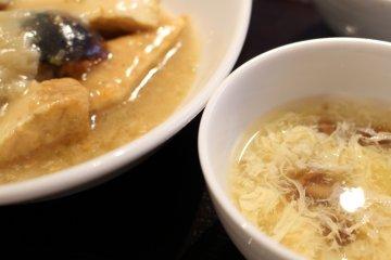 <p>Century egg tofu&nbsp;(lunch)</p>