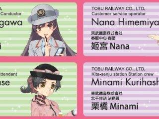 สาวแต่ละคนเป็นตัวแทนของแต่ละสถานีของการรถไฟ Tobu