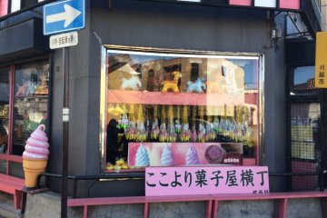 <p>The entrance to Edo Shop at the entrance of Penny Candy Alley. Inside you will find rows of candy to be measured out to your liking.</p>