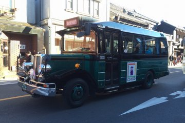 <p>Kawagoe City is easy to navigate with their tourist buses. The bus displayed in the photo offers unlimited rides around the Little Edo area for &yen;500 a day. &nbsp;There are shops in Penny Candy Alley that offer discounts for customers who show them their Bus Ticket Day Pass, so keep your ticket handy!</p>
