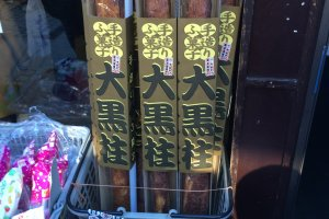 「菓子屋横丁」のおみやげで有名な長ーいふ菓子「大黒柱」。なんと、長さは95cm。