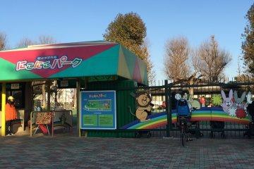 <p>Entrance to Niko Niko Park</p>