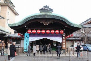 京都「祇園新地甲部歌舞練場」