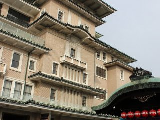 有形文化財に登録されている建物である。祇園甲部組合と「京都伝統芸妓振興財団」、「おおきに財団」、「ギオンコーナー」が入っている