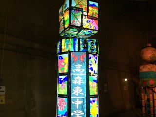 Takamori Higashi Middle School's motif, a lamp with drawings of local flowers