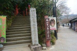 Pintu masuk ke kuil yang mengarah ke Monkey Park Iwatayama