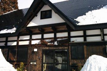 내가 농가 민숙 이오리에서 하룻밤을 보낸 전통 집